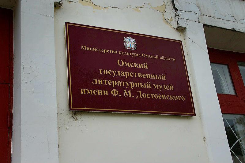Путин подписал указ опраздновании 200-летия Достоевского