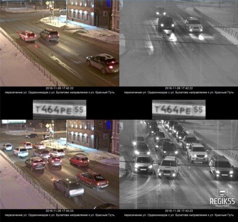Омич пропустил автомобиль ДПС на светофоре и получил штраф  [ФОТО]