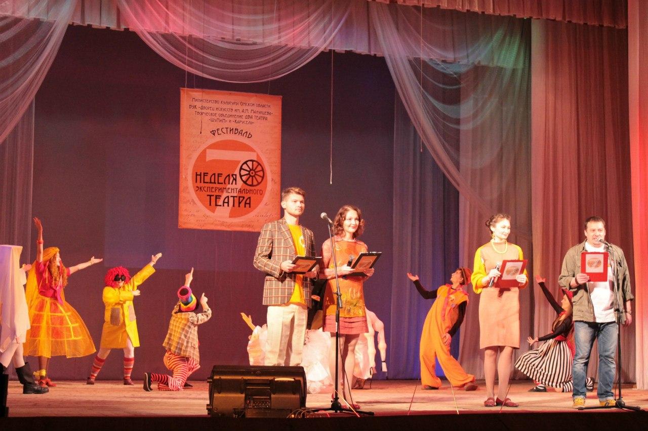 Сегодня вОмске начинается «Неделя экспериментального театра» [ПРОГРАММА]