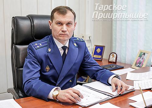 ВОмской области назначили нового обвинителя