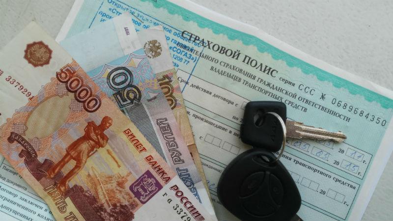 стирка, осаго в омске за 1600 рублей телефон счет