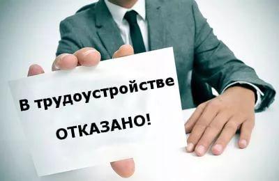 «Сибирский хлеб» заплатит 50 тыс руб задискриминацию
