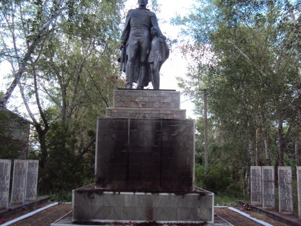 Цена на памятники омска и его изготовление памятников оквэд 2018