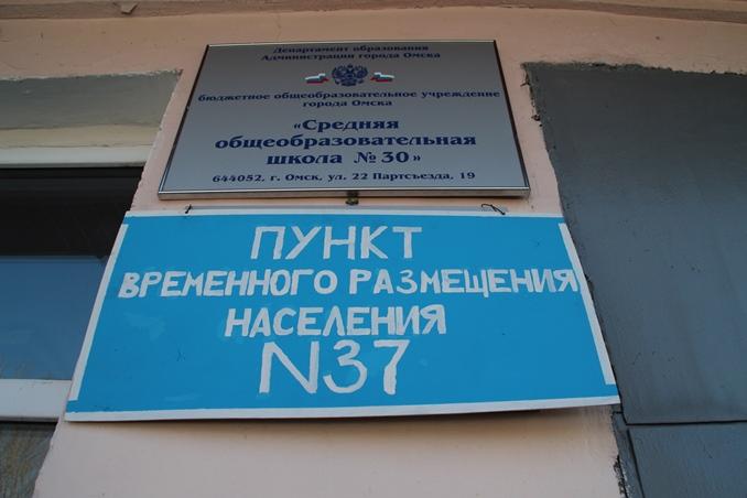 ВОмской области готовы эвакуировать 95 тыс. человек впроцессе весеннего паводка