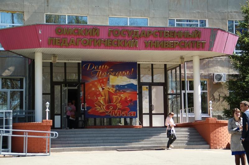 ВОмске перед ОмГПУ посадят дубовую аллею