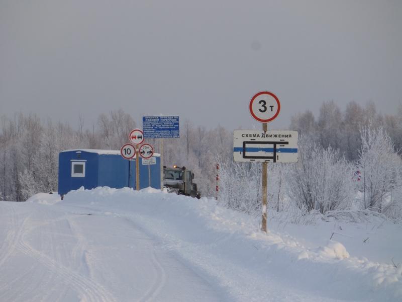 ВТюменской области открыли первую ледовую переправу через реку Иртыш