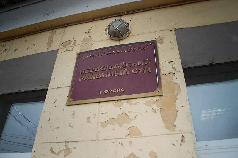 На суде по делу Фоминой прозвучала правда о Красногорском гидроузле