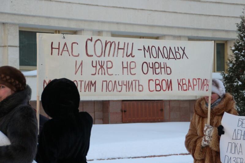 Дольщикам «Ясной Поляны» аноним рассылает провокационные СМС [ФОТО]