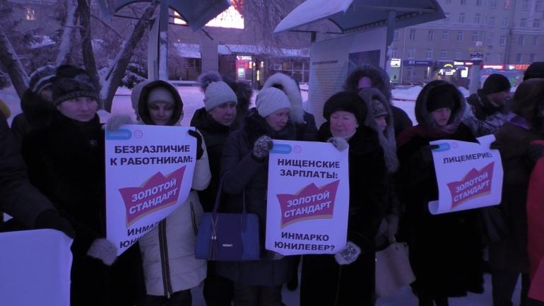 Омские мороженщицы вышли на пикет в лютый мороз