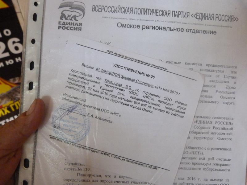 Саяпин устроил еще один громкий скандал на праймериз [ФОТО]