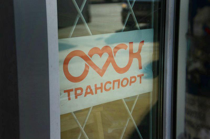 Департамент транспорта Омска просит поднять тариф напроезд