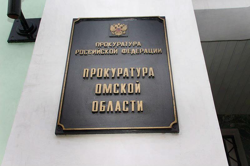 Чиновники из омской глубинки пострадали из-за Интернета