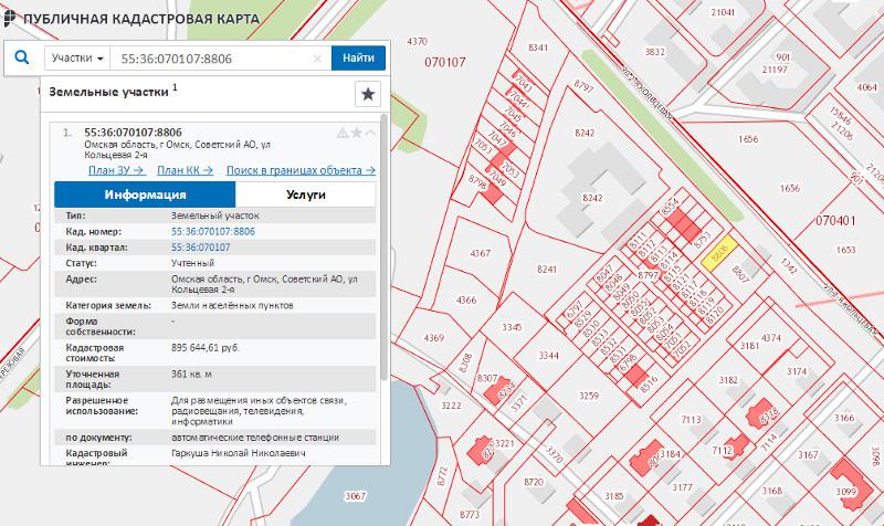 Жители коттеджей у омского Дендросада требуют снести мачту «Мегафона»