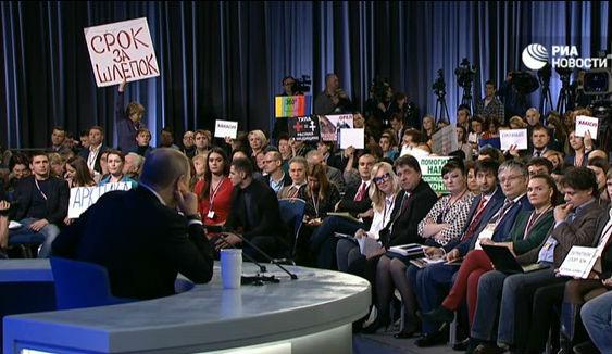 Путин объяснил, почему в Иркутске люди начали умирать от «Боярышника»