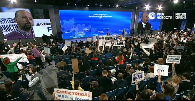 Против сурового наказания за шлепки детям выступил и Путин