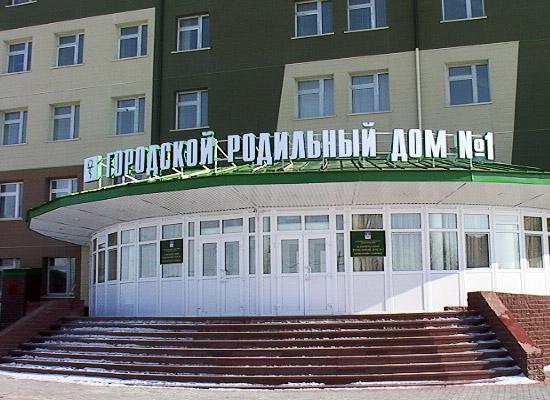 ВОмской области прогрессирует естественная убыль населения
