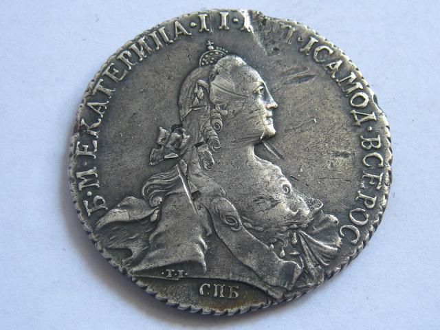 ВВольске снова задержали мошенника с«екатерининской» монетой