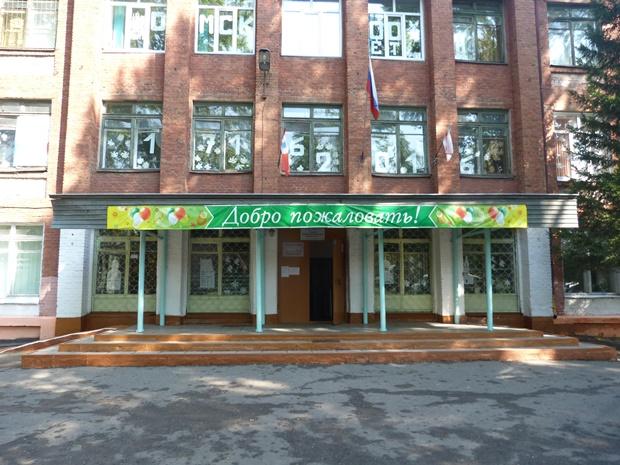 Вомской школе №42 починят бассейн за6 млн руб.