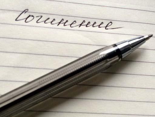 Омские школьники написали итоговое сочинение лучше, чем в2014 году
