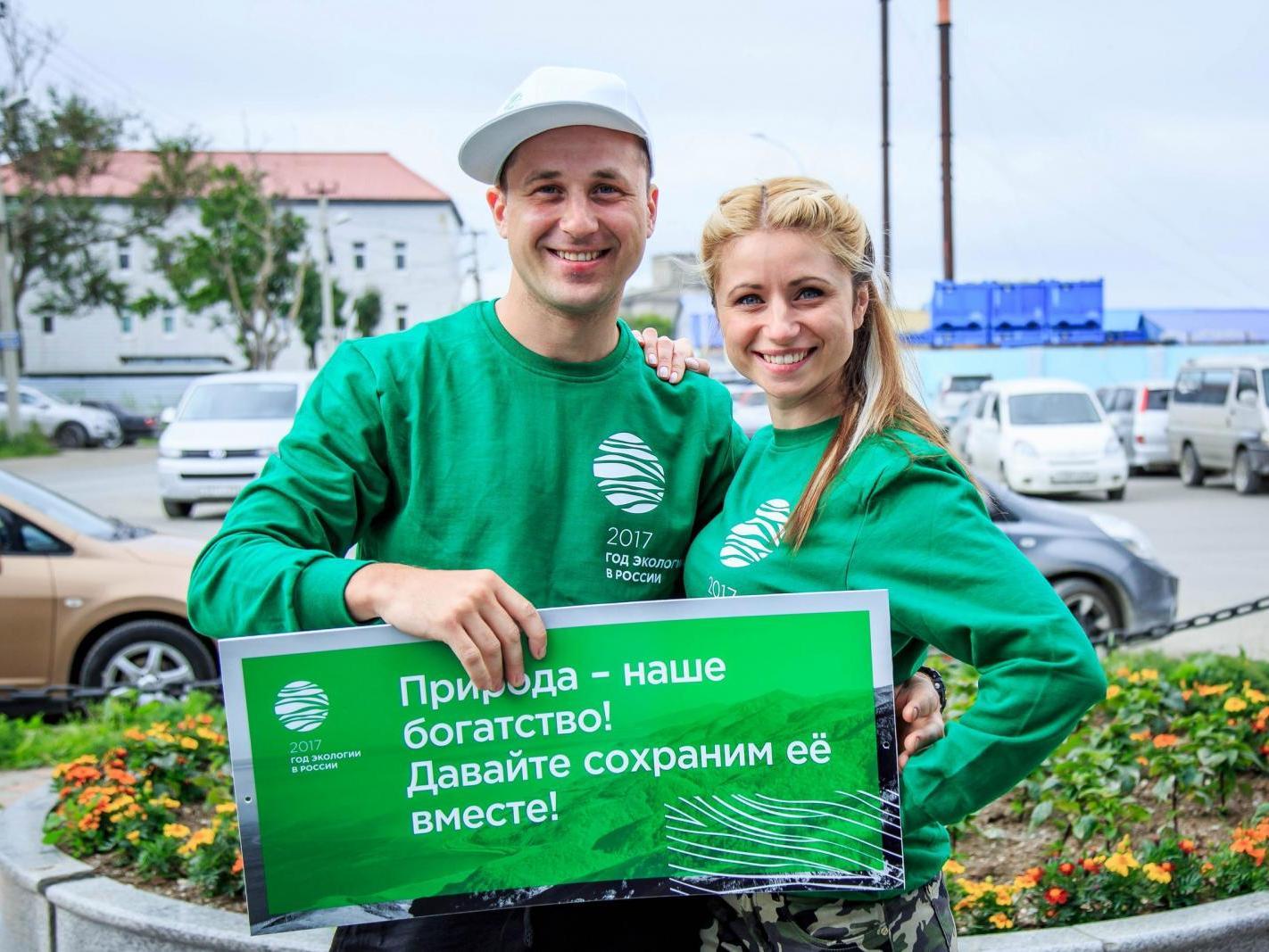 ВПетербурге стартовалIV Всероссийский молодежный экологический форум