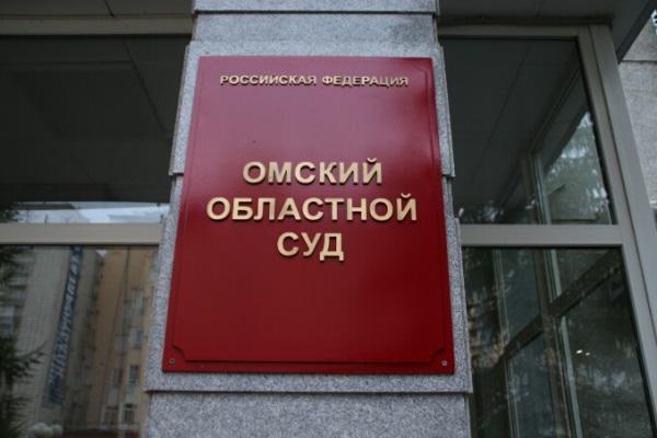 Партнера «Леруа Мерлен» через суд заставили выплатить работникам зарплату