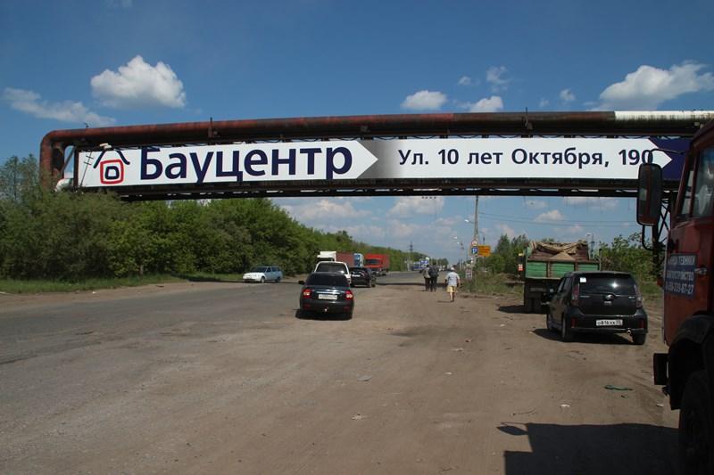 Омская область каждый год будет получать млрд нановые автодороги иразвязки