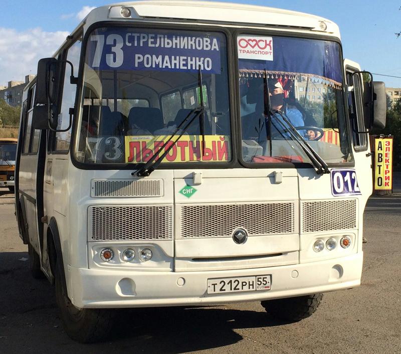 ВОмске пометят маршрутки, вкоторых принимают проездные