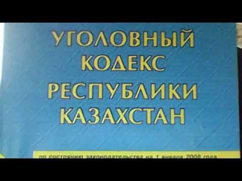 Русский ребенок скончался после приема у дантиста вКазахстане