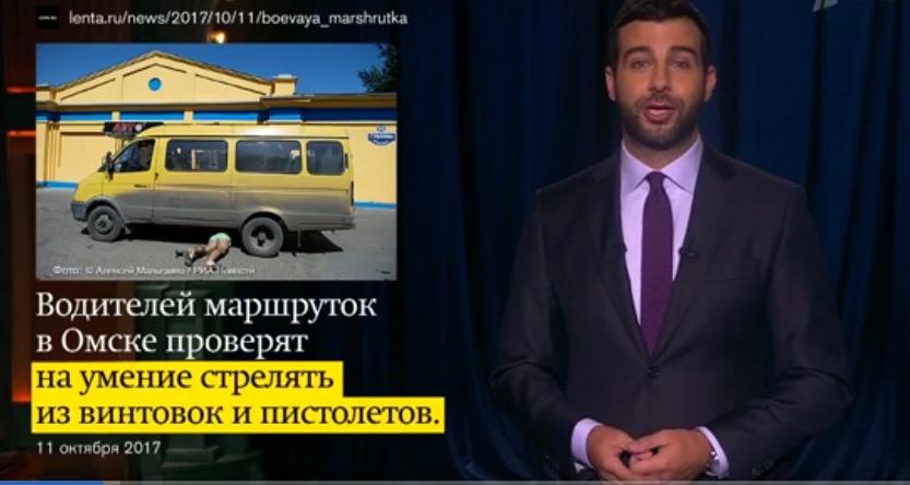 ВОмске объявлен конкурс популевой стрельбе среди водителей маршруток