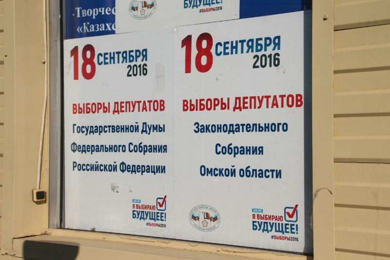 Навыборах проголосовали 27% избирателей