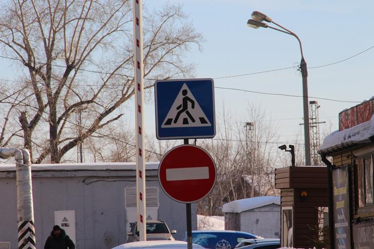 Государственная дума хочет увеличить штраф занепропуск пешеходов на«зебре» до2500 руб.