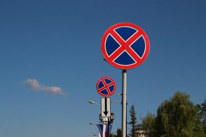ВОмске появится несколько сотен новых уличных знаков