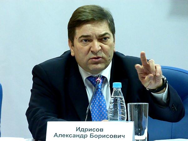 Александр идрисов управляющий