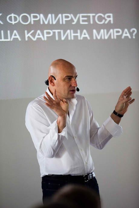 Титулованный бизнес тренер россии