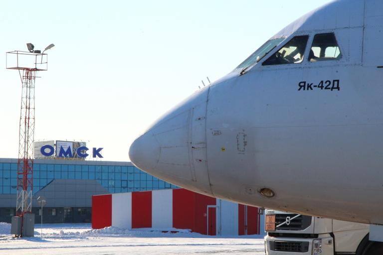 Стоимость билета в башкирию на самолете билеты в омск на самолете