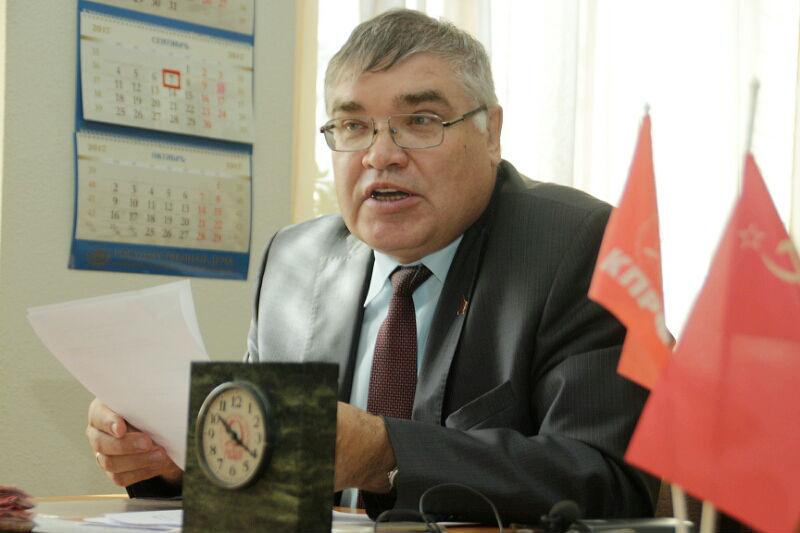 Изображение - Льготы ветеранам труда омской области в 2019 году alehin_kprf7