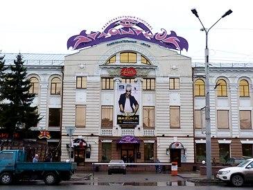 Ночной клуб город омск реалити шоу с эротическими сценами