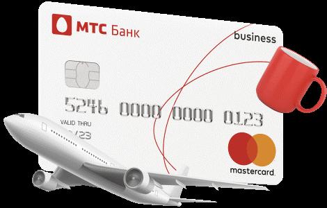 Мтс банк пополнить карту онлайн