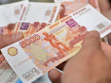 Взять кредит в омске без прописки кредит ипотека взять