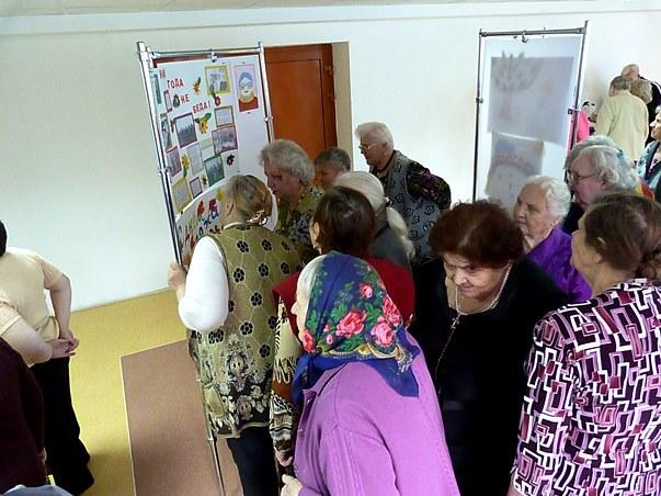 Омские дома престарелых и инвалидов правовой акт хранения сберкнижек в домах престарелых