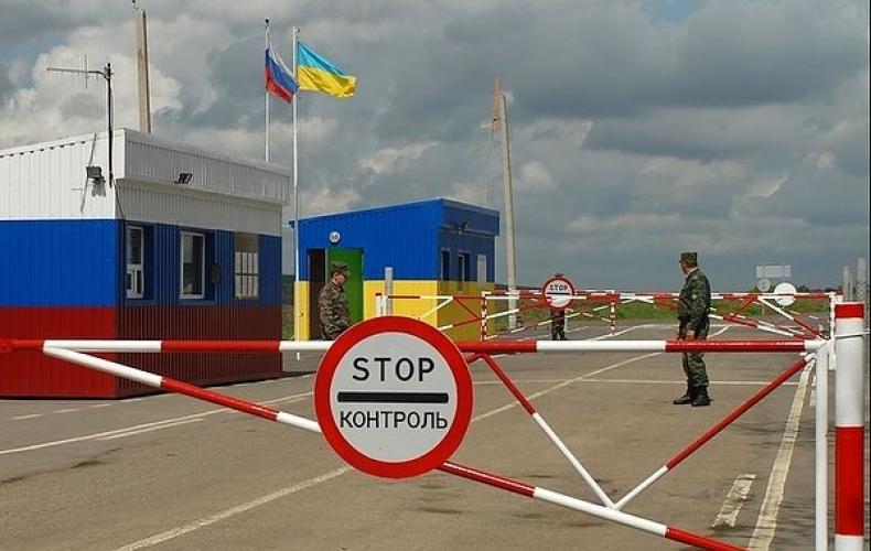 Украинская компания назвала способ уничтожения «военных баз русских» вАрктике