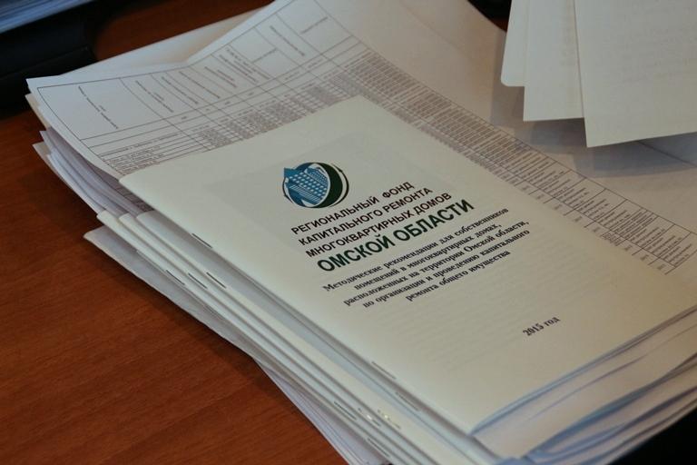 Тарифы на капитальный ремонт в 2021 году