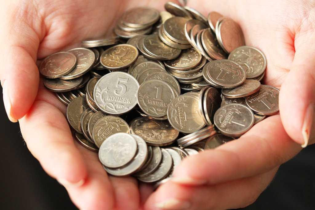 Прожиточный минимум пенсионера омск
