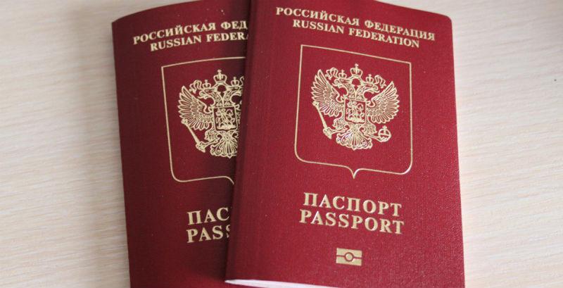 где оформят кредит по паспорту