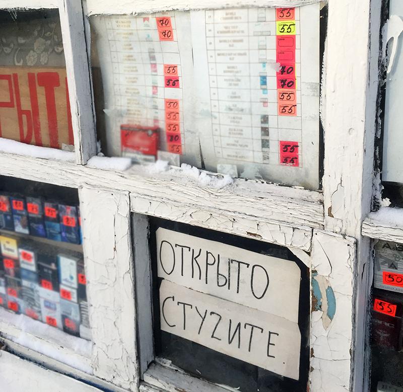Где в омске купить казахстанские сигареты оптом сигареты в екатеринбурге дешево