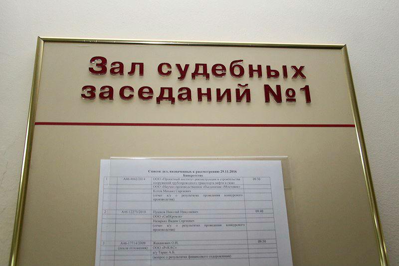 кредит сервис омск как посмотреть расходы на мтс