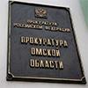 Прокуратура начала проверку из-за затопления дома на окраине Омска