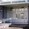 Число заболевших коронавирусом в Омске резко пошло на спад