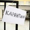 В Омской области возник еще один очаг бешенства