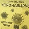 Стало известно, почему не снижается заболеваемость ковидом в Омской области